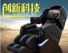 台湾督洋TC-701家用按摩椅 太空舱 零重力按摩椅出租
