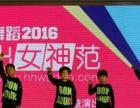 【郑州儿童街舞爵士舞培训】【郑州少儿流行舞蹈学校】