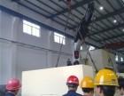黄江搬家公司 黄江周边搬家搬厂 机器吊装 办公室搬迁