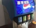 饮料有可乐机果汁饮料机咖啡奶茶机冰激凌机碳酸饮料机