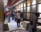 杭州湾室内装修培训学校,杭州湾哪里有专业学装修设计的