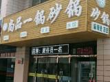 兴庆区清河南街汽车南站商业街营业中餐饮旺铺转让