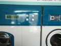 【个人】经开中东大市场品牌干洗店低价转让