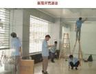 广州杰森清洁公司专业开荒清洁工程公司