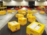 绍兴上虞DHL国际快递可寄口罩,药品,化工等,上门取件电话