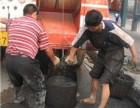 静安区北京西路化粪池抽粪清理 高压清洗管道低价公司