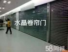 供应 天津河北区 电动门公司