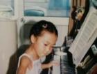 北京西城宣武丰台钢琴音基视听练耳家教课后寒假集训