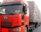 聊城莘县到全国货物运输4米-17米5车辆,来回调度
