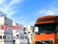 吉林市成龙快运物流 吉林至延边州专线 长短途运输