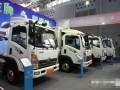 河北博达新能源纯电动货车加盟0门槛低成本电动货运车不限号