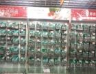 广东金达日美公司业务员厂家出售
