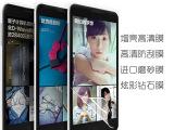 YNY 酷派大神F2手机贴膜 保护膜订做外贸订单 厂家批发