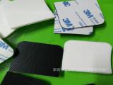 3M网格橡胶 黑色网格橡胶垫 乳白色格纹硅胶垫片 防滑片 胶垫圈