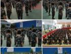 广东肇庆叛逆网瘾问题少年学校常年招生封闭式学校