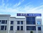 襄阳朗弈思教育培训学校
