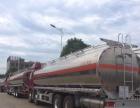 转让 油罐车解放解放30吨铝合金运油车6万元
