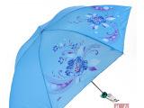 正品杭州天堂伞339s 天堂伞定制 天堂雨伞 三折广告伞 广告雨