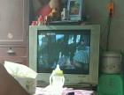 康佳电视机32英寸