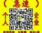 baixingchuangye.com买第二套房贷