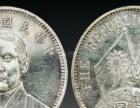 孙中山十八年地球双旗币免费鉴定出手找哪里比较好
