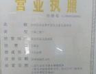 许昌万家电器维修(清洗)