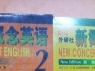 青浦英语培训零基础新概念英语基本版上海亿时代教育