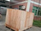 广州番禺区定做出口木箱 免熏蒸木箱厂家