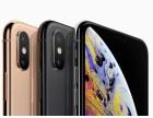 买苹果XS手机分期付款分期付款实体店在哪