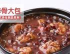广州早餐包子铺加盟 包子连锁加盟排行榜