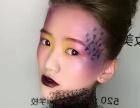 淮南520专业摄影艺术妆