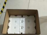 12支装红酒泡沫箱 红酒泡沫盒  红酒泡沫包装 价格可商量 正品