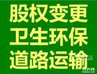 宁海公司注册 开户 垫资验资 一般纳税人申请