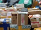 香港包税进口 中港快递进口 物流公司 香港进口