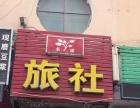 旅店出租 价格面议 靖宇十二道街与地灵街交口