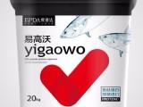 满足各种作物生长所需营养需求易高沃鱼肥鱼蛋白水溶肥