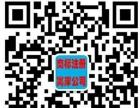 离岸公司注册 英国公司 香港公司 美国公司 新加坡