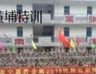 你身边的拓展专家上海黄埔军训培训
