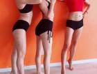 南京酒吧领舞 性感钢管舞全日制小班教学可做加盟