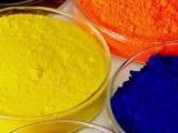 永固黄GG,颜料黄17,耐高温颜料黄