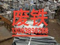 甪直园区胜浦张浦不锈钢铁销铜销铝销废铁工业垃圾清理
