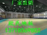 上海黄埔体育馆木地板环保实木地板 运动实木地板体育运动地板