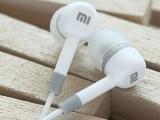 红米Note耳机小米3 M2S 2A 1手机耳机 入耳塞式活塞线