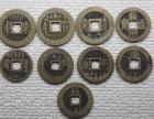 钱币收藏探讨