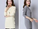9元厂家直销女装批发 新款毛衣女 韩版修身长袖针织打底衫