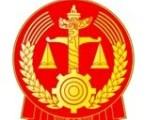 交通事故 婚姻家庭 商业纠纷 房地产纠纷 法律顾问