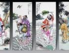 珠山八友瓷板画 价值 古画去哪出手 正规公司机构拍卖咨询