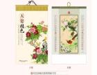 浙江苍南2016年专版挂历印刷 现货挂历批发 设计