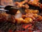 火盆烧烤加盟费多少?加盟条件及流程