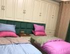 爱沁公寓 公寓式酒店